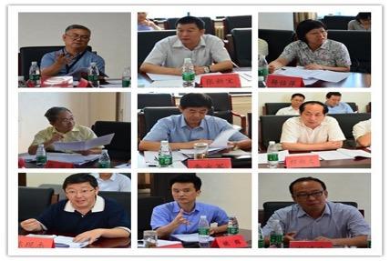 人格权法立法问题研讨会在京举行